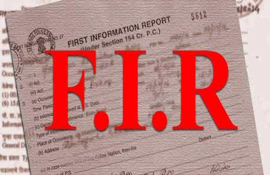 एफआईआर-FIR