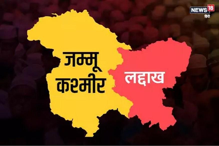 pm narendra modi indicated for development of Jammu kashmir