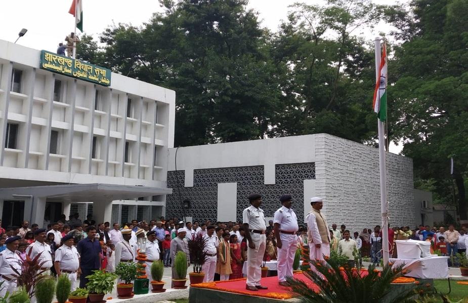 Jharkhand Vidhansabha Bhavan