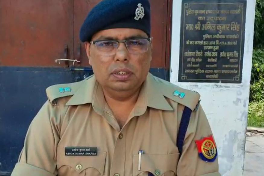 अपर पुलिस अधीक्षक अशोक कुमार