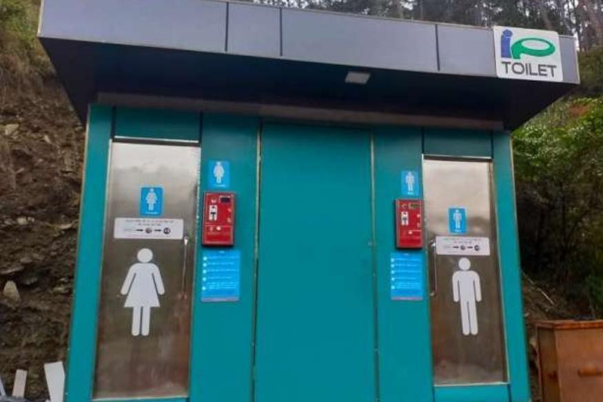 'शौचालय केवल ट्रांसजेंडर के लिए हैं'