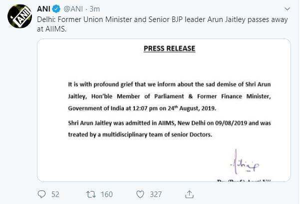 Arun Jaitley, AIIMS, Delhi, Arun Jaitle health, BJP, PM Narendra Modi, Amit Shah, Rajnath Singh