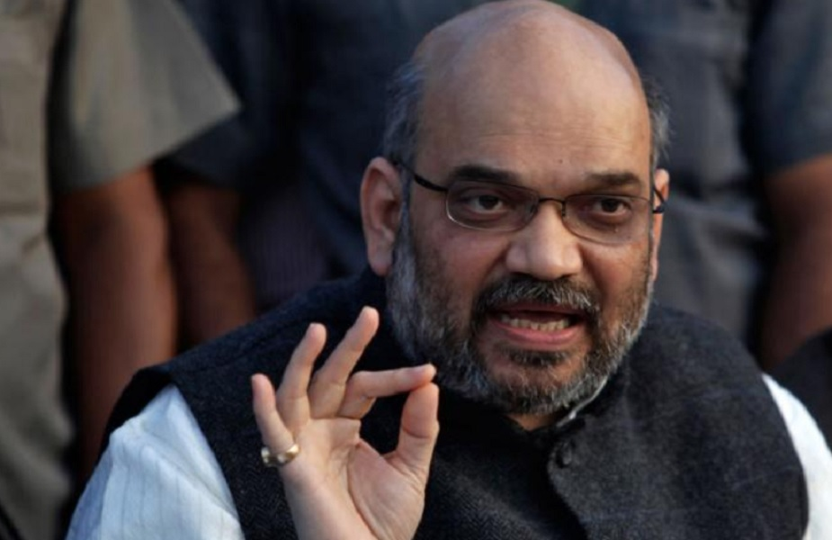 article 370 - amit shah
