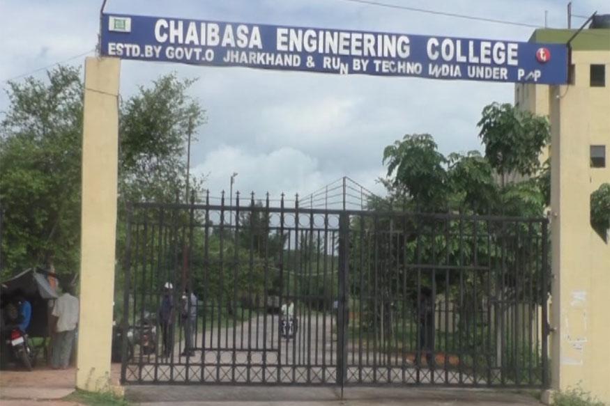 chaibasa engineering college