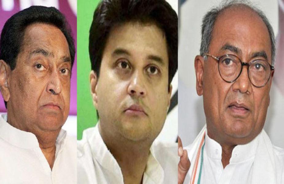 कांग्रेस-congress