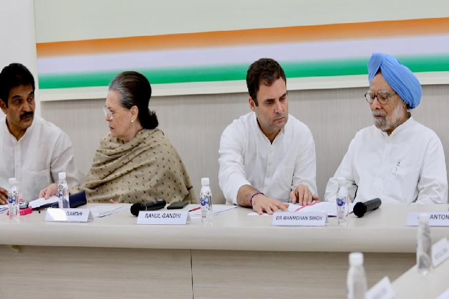 how congress working committee works how its constituted know all about cwc