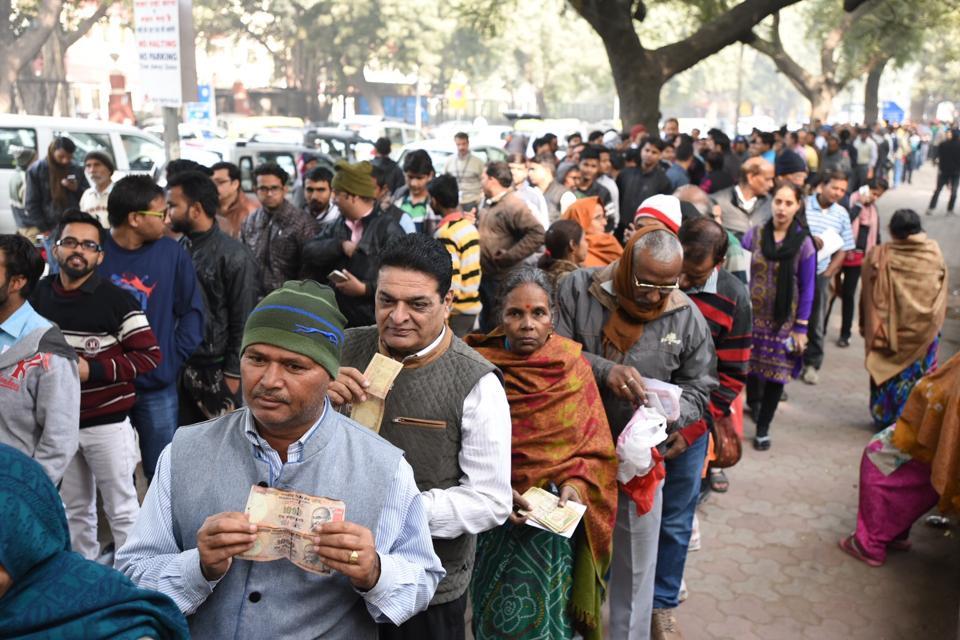 BJP, Arun Jaitley, Finance Minister, Ministry of Finance, Narendra Modi, Demonetisation, GST