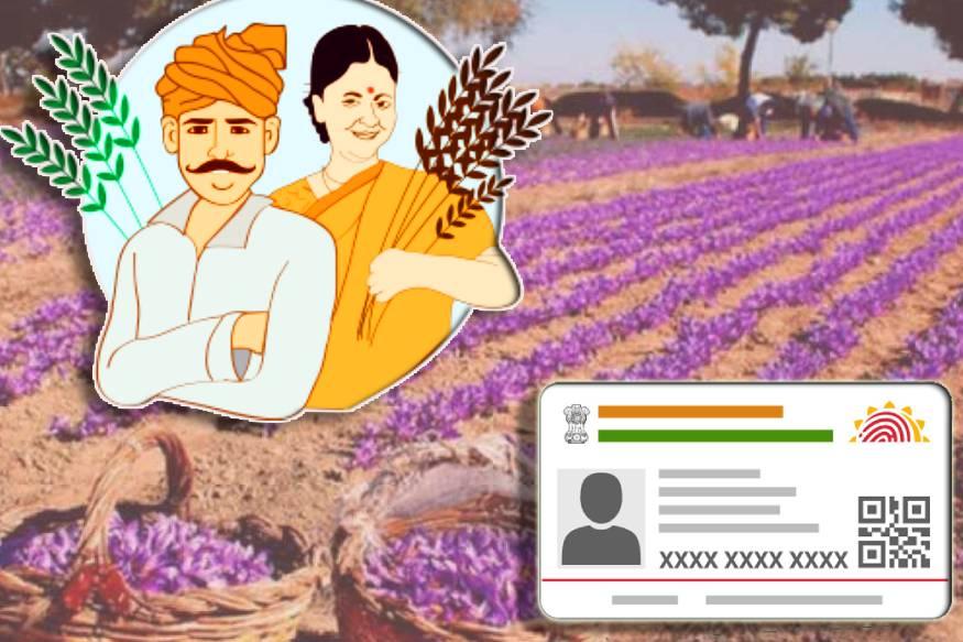 Pradhan Mantri Kisan Pension Yojana, प्रधानमंत्री किसान पेंशन योजना के तहत 60 साल की उम्र में 3000 रुपये की पेंशन मिलेगी. प्रधानमंत्री किसान पेंशन योजना के अंतर्गत 12 करोड़ किसान आएंगे. इसके लिए रजिस्ट्रेशन का चौथा दिन है.