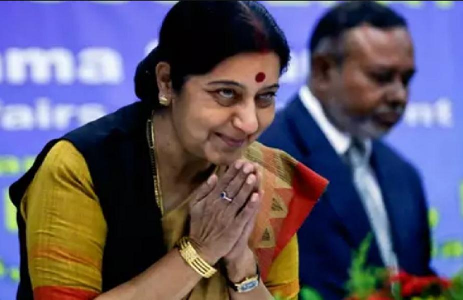 सुषमा स्वराज के प्रयास से ही भारत लौटी थी गीता
