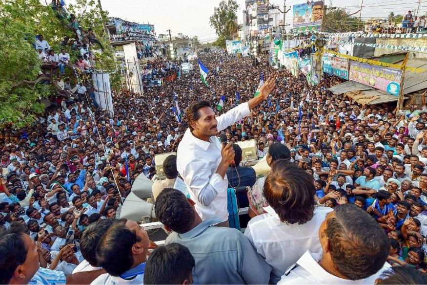 Andhra Pradesh, N. Chandrababu Naidu, YSRCP, Jagan Mohan Reddy,
