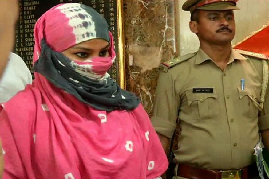 Arrested - मेरठ की एक लड़की की शिकायत पर इसे गिरफ्तार किया गया