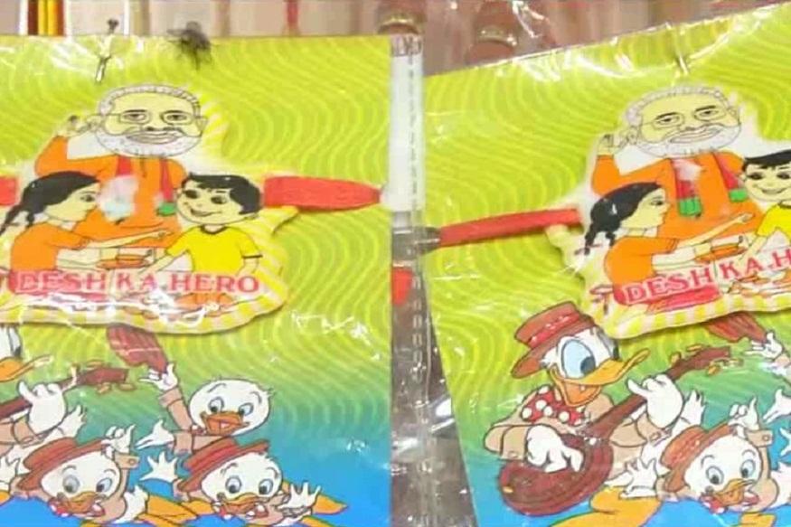 rakhi, pm narendra modi, uttar pradesh news, meerut, market news, राखी, पीएम नरेंद्र मोदी, उत्तर प्रदेश, मेरठ,