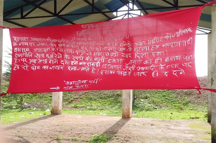 Wife wanted to prove Maoist to husband, Lover, Crime in Rajnandgaon Chhattisgarh Police, Naxalite in chhattisgarh, छत्तीसगढ़ में नक्सली, पति को फंसाने की साजिश, महिला गिरफतार, प्रेमी के साथ मिलकर साजिश, राजनांदगांव पुलिस, अपराध