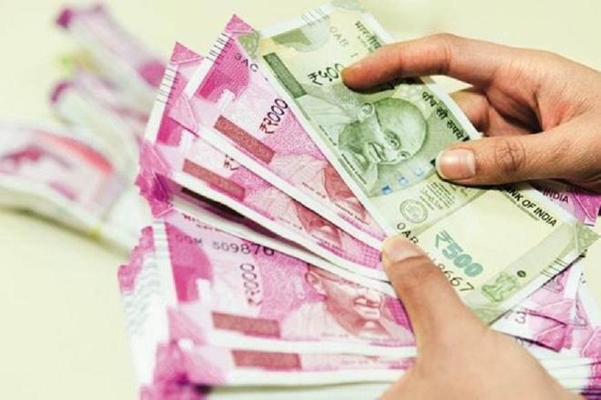 PF की चोरी रोकने के लिए सरकार का नया प्लान, SMS से पता चल जाएगा पैसे आया या नह