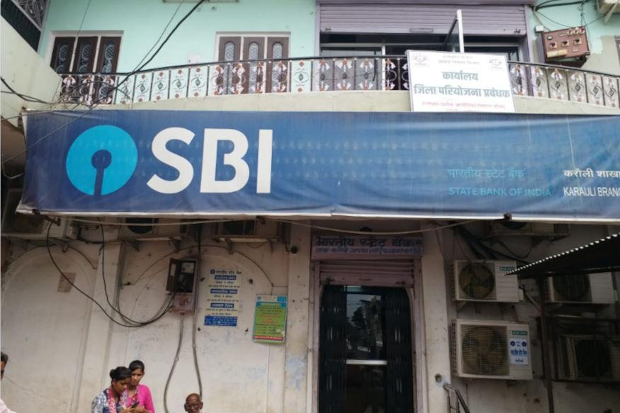 bank robbery, sbi