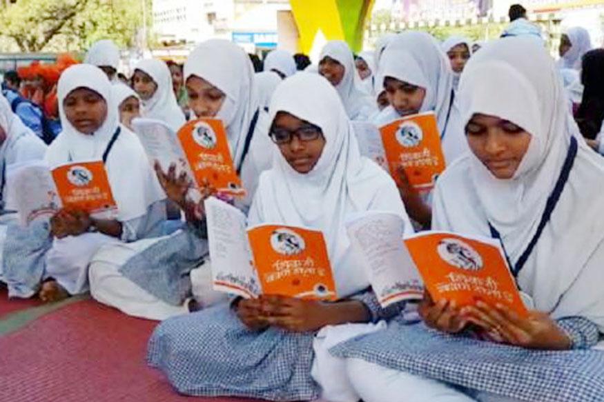 minority, students, scholarship, Narendra Modi, Modi Government gift to five crore minority, Muslim youth, Eid, Pradhan mantri Scholarship, mukhtar abbas naqvi, Padho-Badho campaign, muslim girl students, Modi Government schemes for muslims, अल्पसंख्यक, छात्र, छात्रवृति, नरेंद्र मोदी, मोदी सरकार का पांच करोड़ अल्पसंख्यकों को उपहार, मुस्लिम युवा, ईद, प्रधान मंत्री छात्रवृत्ति, मुख्तार अब्बास नकवी, पढ़ो-बढ़ो अभियान, मुस्लिम छात्र, मोदी सरकार की मुस्लिमों के लिए योजनाएंमुस्लिम लड़कियों को पढ़ाई के लिए प्रोत्साहित करेगी सरकार, PM Scholarship– Key Eligibility