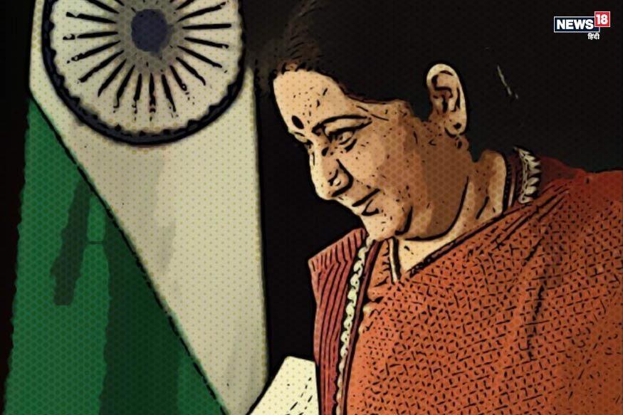 हरियाणा की बेटी, महान नेत्री सुषमा स्वराज का जाना बहुत बड़ी क्षति: ओपी धनखड़-haryana leaders reactions after senior bjp leader and former foreign minister sushma swaraj death hrrm