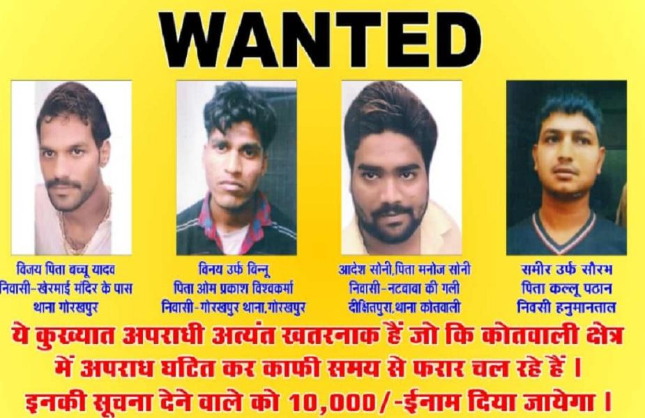 नरसिंहपुर पुलिस ने मुठभेड़ में दो बदमाशों को मार गिराया