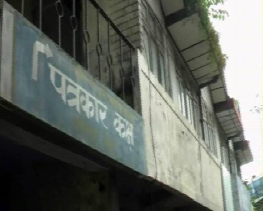 हमीरपुर प्रेस क्लब.