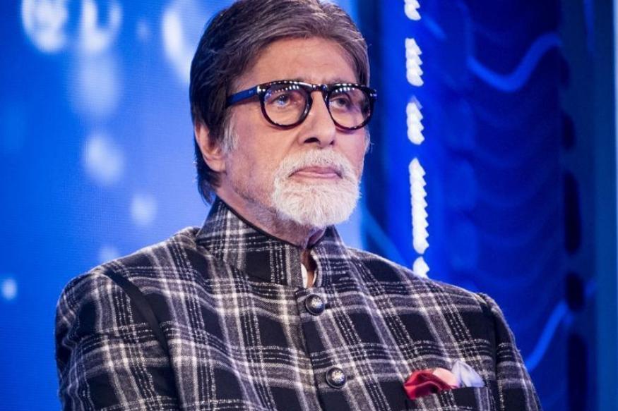 अमिताभ बच्चन ने सेल्फी को दिया नया नाम, KBC में पूछा जा सकता