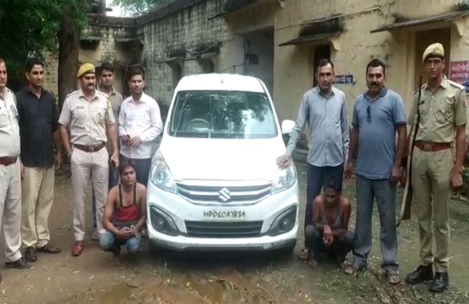 पुलिस ने आरोपियों के पास से कार भी जब्त