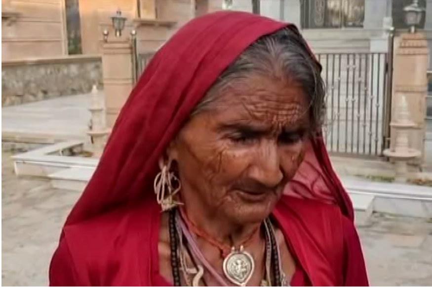 This is the modern shravan son-यह है आधुनिक श्रवण बेटा