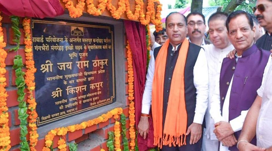 कांगड़ा में विकास योजनाओं की शिलान्यास करते सीएम जयराम ठाकुर.