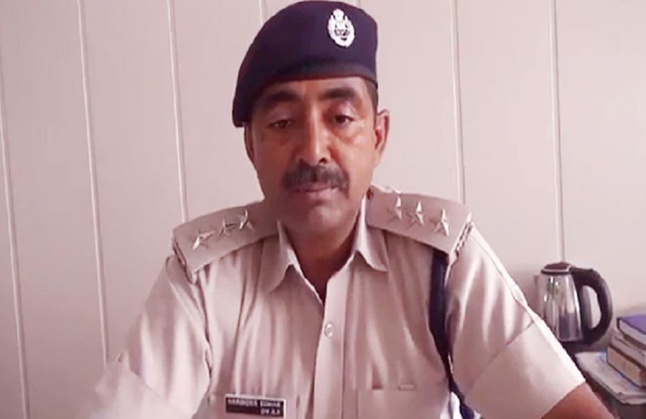 DSP Harendra- डीएसपी हरेन्द्र