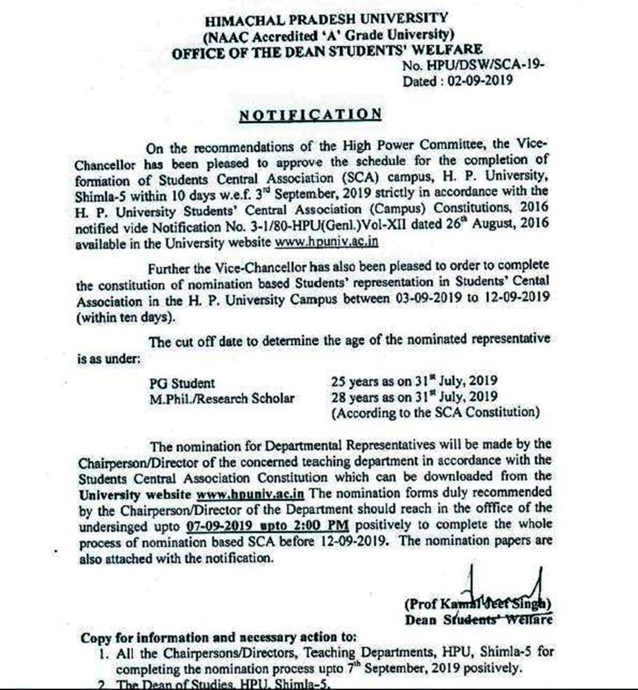 हिमाचल में छात्र संघ का गठन मेरिट आधार पर कराने की अधिसूचना जारी की गई है.
