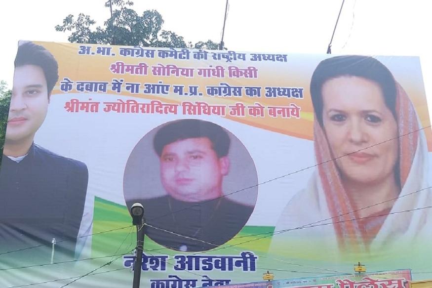 News - शहर में ये पोस्टर स्थानीय कांग्रेस नेताओं की ओर से लगाए गए हैं