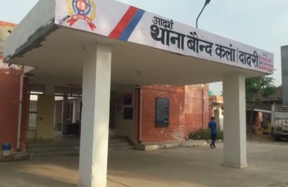 बौन्द कलां पुलिस ने दोनों आरोपियों को किया गिरफ्तार