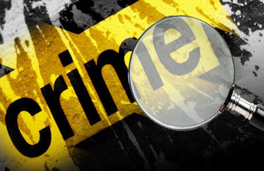 क्राइम रिपोर्ट- crime report