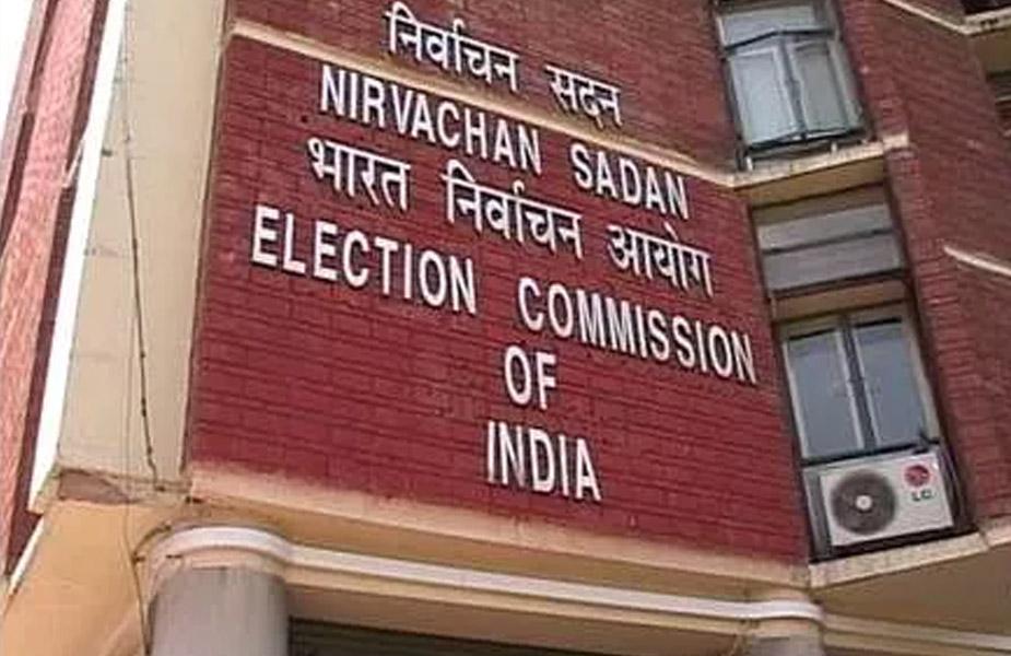 चुनाव आयोग-election commission