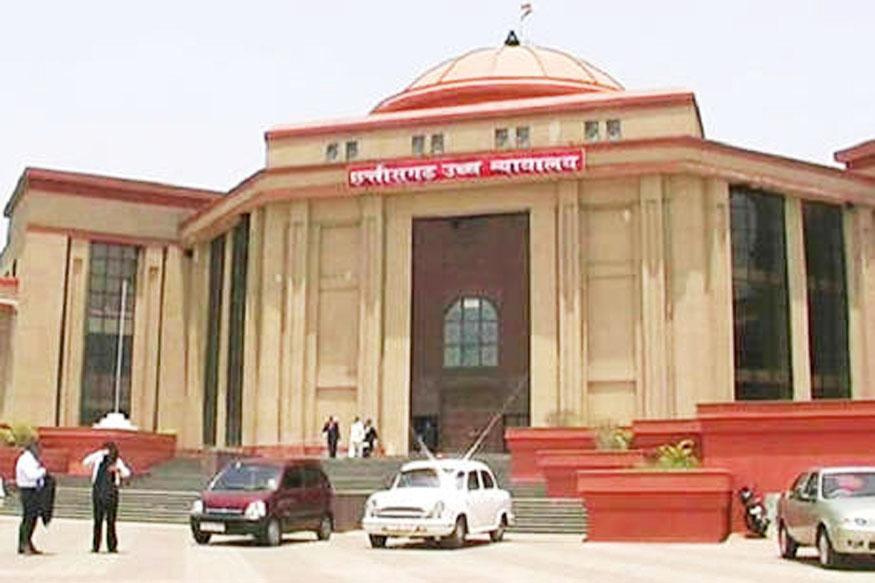 chhattisgarh, bilaspur, chhattisgarh high court, bilaspur high court,Former CM son Abhishek Singh, FIR againstFormer CM son Abhishek Singh,Former CM son Abhishek Singhpetitioned High Court to quash FIR filed against him , Abhishek Singh, FIR against abhishek singh, छत्तीसगढ़, बिलासपुर, हाईकोर्ट, छत्तीसगढ़ हाईकोर्ट, हाईकोर्ट में अभिषेक सिंह का मामला, अभिषेक सिंह पर एफआईआर, हाईकोर्ट में अभिषेक सिंह ने लगाई अर्जी, पूर्व सीएम रमन सिंह के बेटे अभिषेक सिंह, अभिषेक सिंह