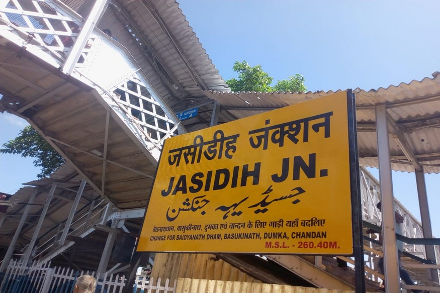 Jasidih station, train accident averted, passenger train broken stop barrier