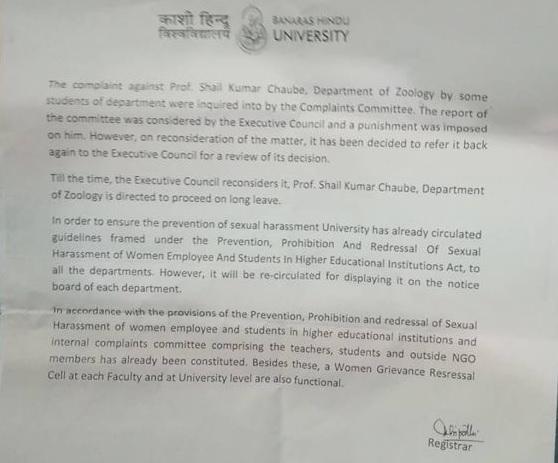 Varanasi, Uttar Pradesh, BHU, sexual harassment , Yogi Adityanath