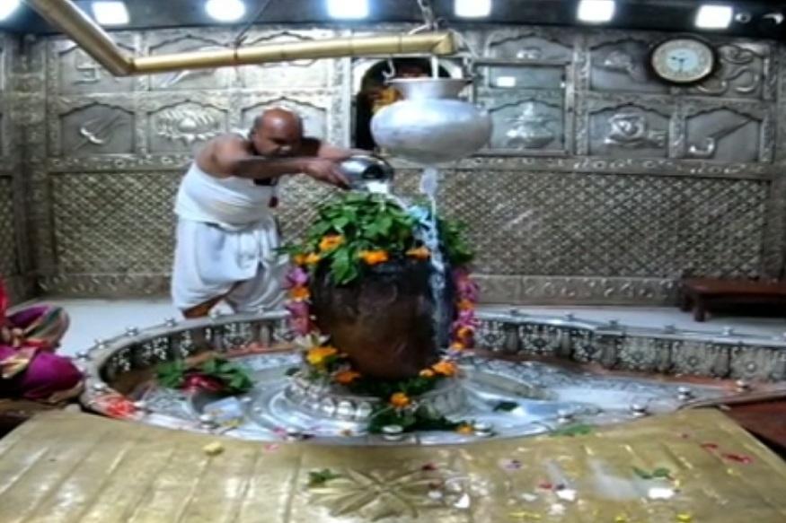 News - महाकाल मंदिर में श्रद्धालुओं के दर्शन करने को लेकर बदली व्यवस्था