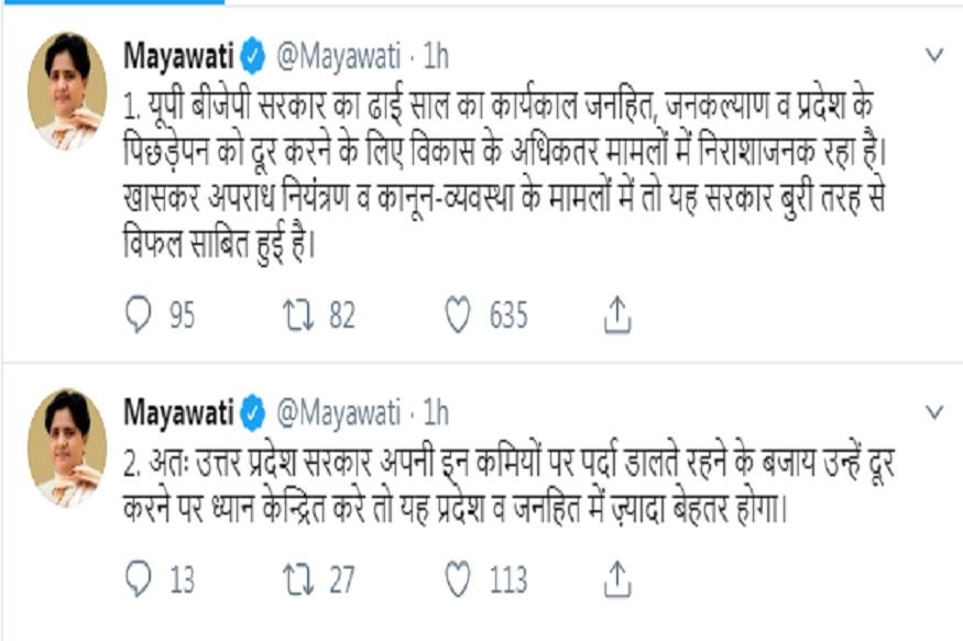 maya tweet