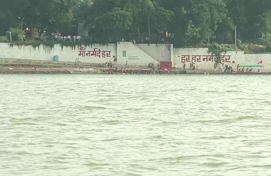 नर्मदा नदी-Narmada river