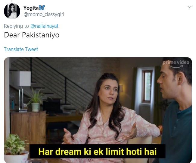 virat kohli, pakistan cricket, cricket, bcci, india vs pakistan विराट कोहली, पाकिस्तान क्रिकेट, बीसीसीआई