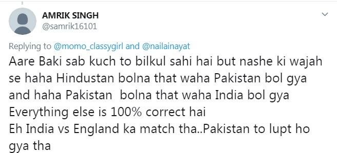 virat kohli, india vs pakistan विराट कोहली, भारत बनाम पाकिस्तान