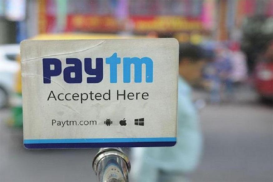 Paytm Users को झटका! पेटीएम बैंक के इस फैसले से ग्राहकों को होगा भारी नुकसान