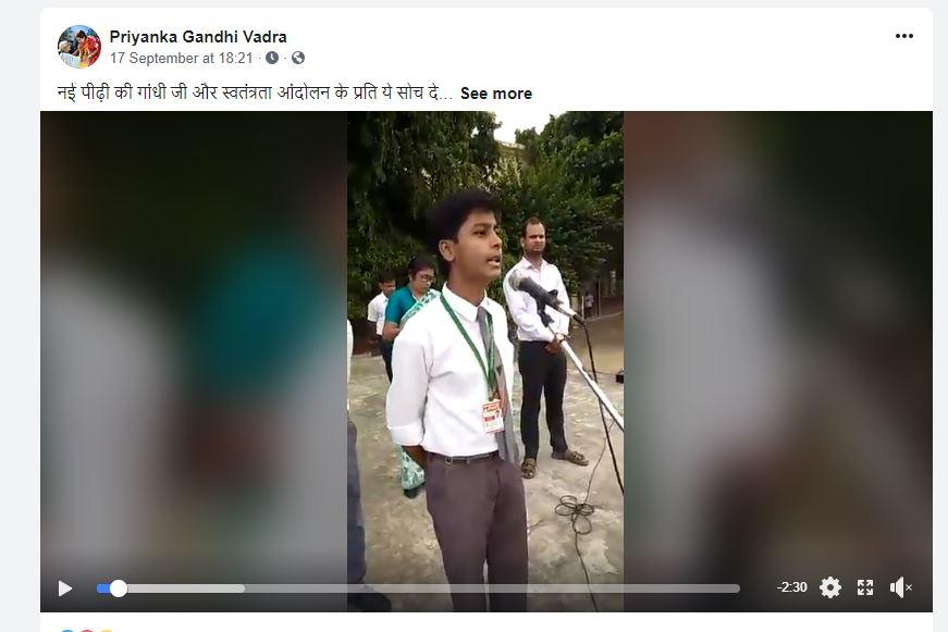 Mahatma Gandhi, speech, social media, video viral, Varanasi, Chhattisgarh, Bhupesh Baghel, Priyanka Gandhi,