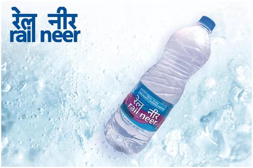 Indian Railways, Rail Neer, Water Bottle, भारतीय रेलवे, रेल नीर, पानी की बोतल