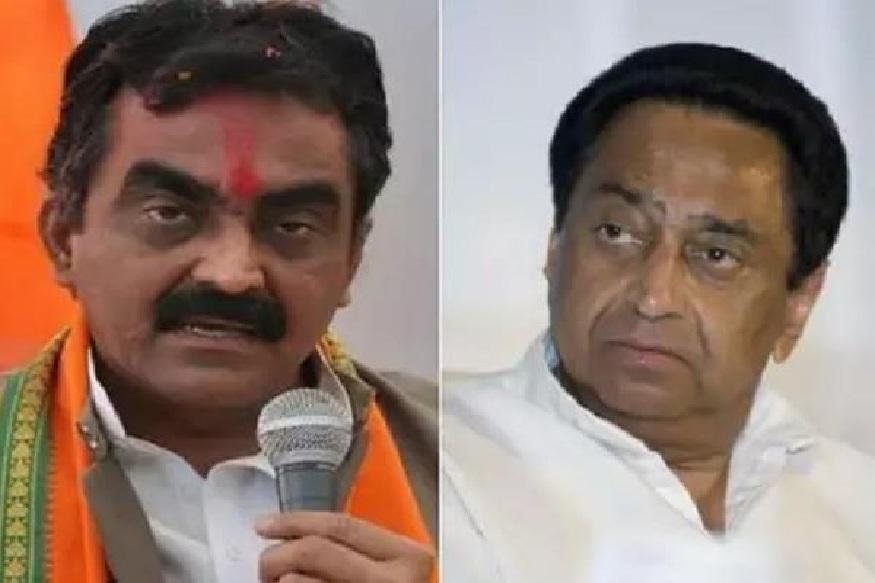 News - किसान कर्जमाफी, बेरोज़गारी भत्ते के साथ कांग्रेस की कलह को भी मुद्दा बनाएगी बीजेपी