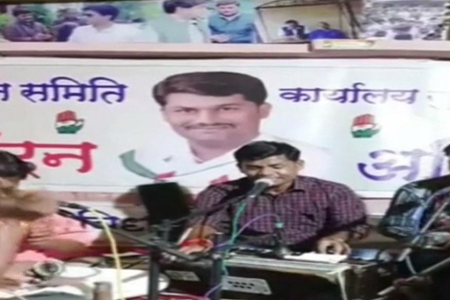 News - समर्थकों ने सिंधिया को पीसीसी अध्यक्ष बनाने के लिए रामायण पाठ कराया