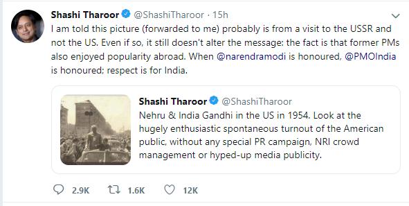 Shashi Tharoor, clarification, sharing picture, Nehru and Indira, twitter शशि थरूर, नेहरू-इंदिरा की फोटो, ट्रोल, कांग्रेस नेता, पीएम नरेंद्र मोदी