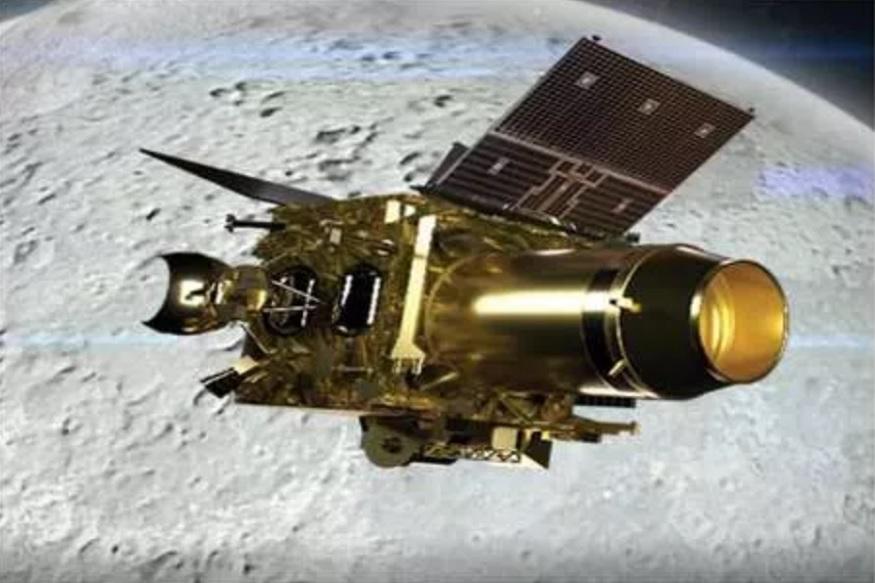 Chandrayaan-2 चंद्रयान 2, vikram lander विक्रम लैंडर, orbiter ऑर्बिटर, 7 years 7 साल, moon mission मिशन मून, Isro इसरो
