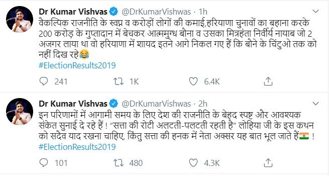 Haryana Assembly Elections, Maharashtra Assembly Elections, Assembly Elections, Lok Sabha, BJP, Congress, NCP