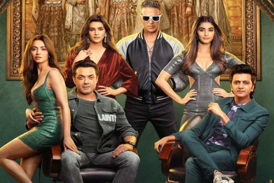 Housefull 4, akshay kumar, Housefull 4 review, Akshay Kumar film disappointed audience, Housefull 4 twitter review, Housefull 4 audiance review, bala challenge, हाउसफुल 4, अक्षय कुमार, हाउसफुल 4 रिव्यू, अक्षय कुमार की फिल्म ने ऑडिएंस को किया निराश, हाउसफुल 4 ट्विटर रिव्यू, हाउसफुल 4 ऑडिएंस रिव्यू, बाला चैलेंज
